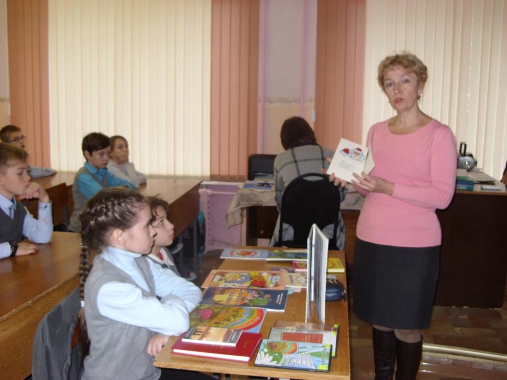 Картинка белгородские писатели детям